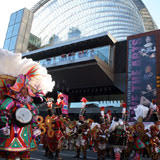 Annual NEW YEAR'S DAY CELEBRATION at @KimmelCenter