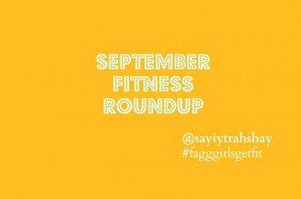 September Fitness Roundup #fitfluential